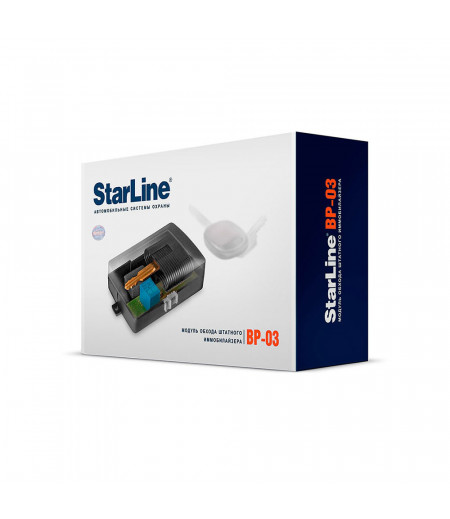 Starline 2CAN